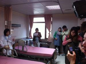 台北・台安病院「分娩室&入院施設の見学ツアー」へ