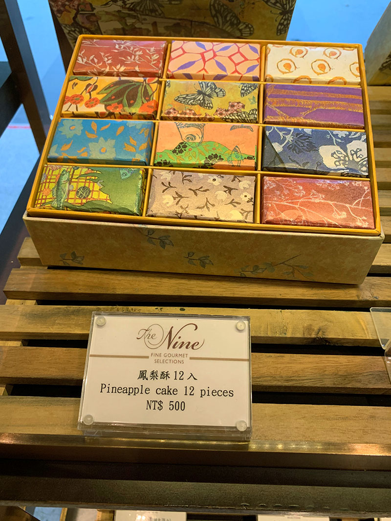 ホテルオークラ台北のパイナップルケーキ12個入り500元