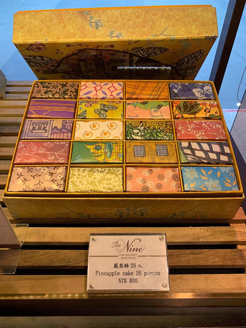 ホテルオークラ台北のパイナップルケーキ20個入り800元