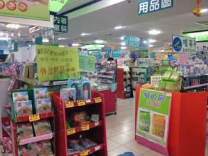 台北ドラッグストア,丁丁連鎖藥妝,TINTIN,ベビー,子ども,妊婦