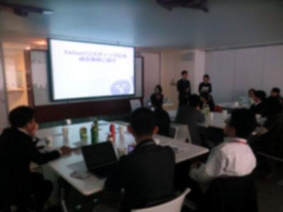 Yahoo!台湾,セミナー,田中系統顧問