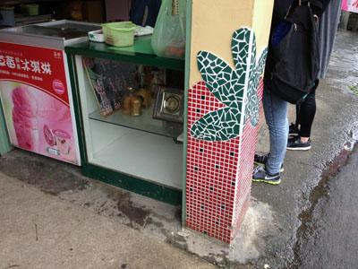 台北内湖いちご狩り,室内イチゴ狩り,カフェ