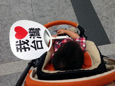 Youbike,GIANT,台北市政府