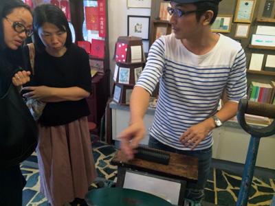 台湾,台北,活字,日星鑄字行,活版印刷,324版畫工作房