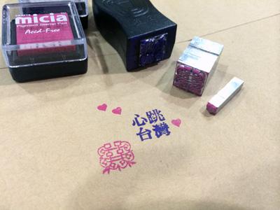台湾唯一の活字屋さん「日星鑄字行」と、活版印刷「324版畫工作房」