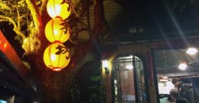 猫空,茶芸館,おすすめ,木柵,邀月茶坊,ゴンドラ,アクセス
