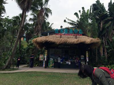 新竹北埔,緑世界生態農場GREEN-WORLD,百年古厝,子連れ旅行