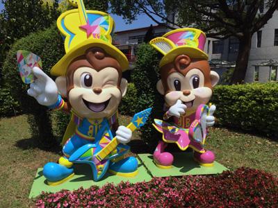 台湾版ディズニー!?「六福村-動物園側」へ日帰りおでかけ