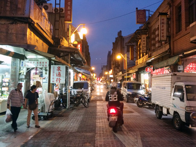 青木由香,台湾,ニーハオウォーハオ,你好我好,迪化街,ディーフアジエ
