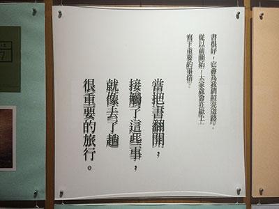 北投,ソロシンガー,カフェ,Solo Singer,B&B