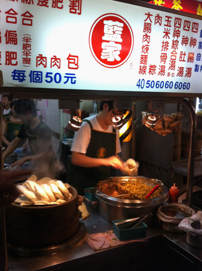 台湾式ハンバーガー,刈包,グゥアバオ,グアバオ,公館,夜市,おすすめ
