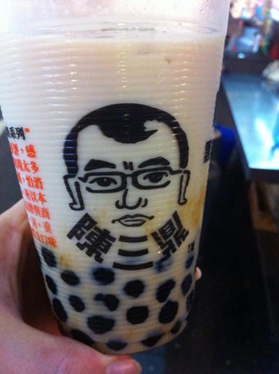 「公館」の美味しいタピオカミルクティー屋さん「陳三鼎青蛙撞奶」