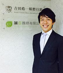 台湾現地のPR・マーケティング企業「誠亜国際有限公司」代表の矢崎誠さん