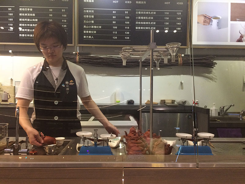 台湾茶,テイクアウト,お土産,おいしい,ラオハー夜市,五分埔,茶藝館,京盛宇