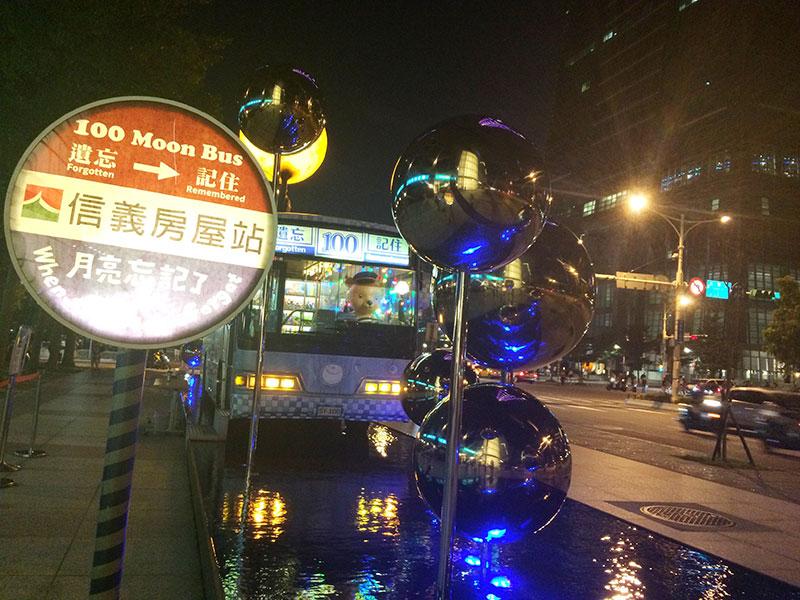 幾米,ジミー・リャオ,月亮公車,お月様バス,台北101