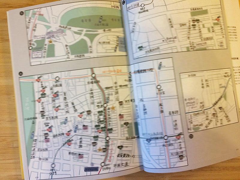 台湾ガイドブック,おすすめ,わくわく台北さんぽ,オガワナホ,台湾語
