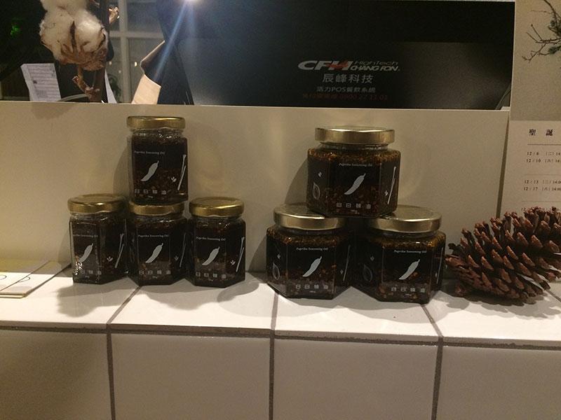FujinTree,富錦樹,ラー油