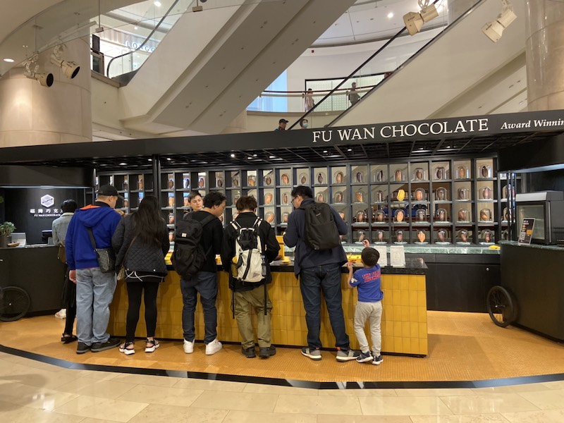 世界チャンピオンのチョコレート「福灣巧克力 FUWAN CHOCOLATE」直営店が台北101にオープン!