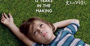 致命傷にならない程度のネタばれあり:12年かけて撮影された家族がテーマの映画『6才のボクが、大人になるまで。』