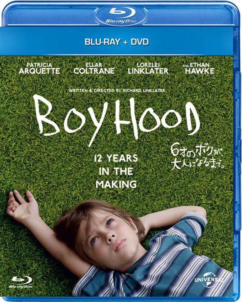 6才のボクが大人になるまで,映画感想,DVD,boyfood