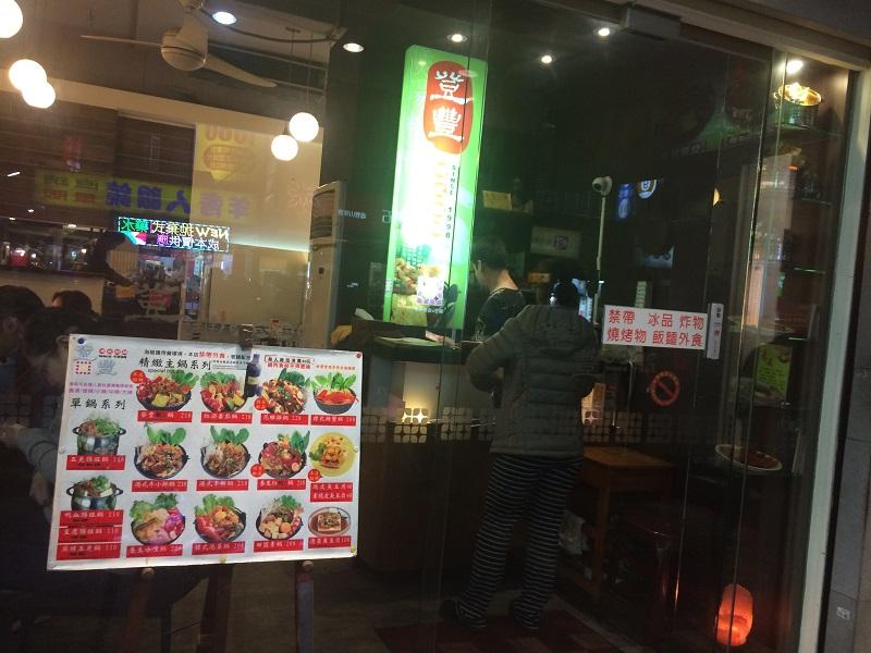 台湾台北,マッサージおすすめ,通化街,信義安和