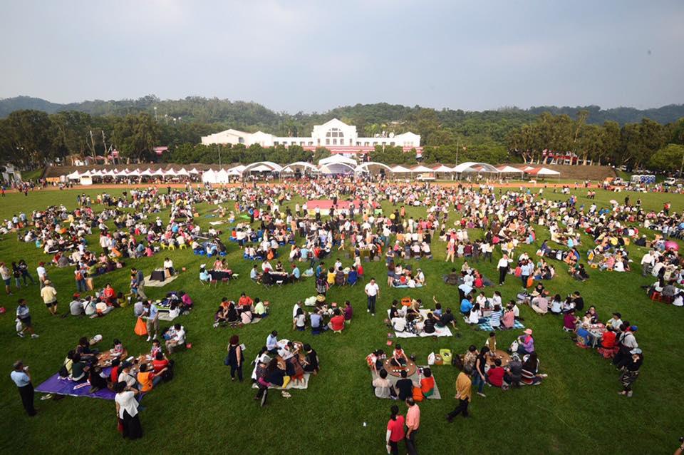 南投世界茶業博覧会