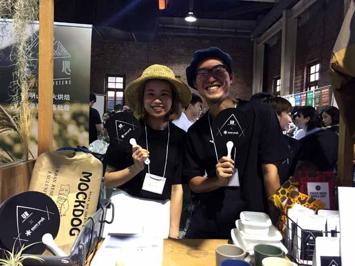 台湾のコーヒーブームの今を感じるイベント「Culture & Coffee Festival in Taipei」にお邪魔しました