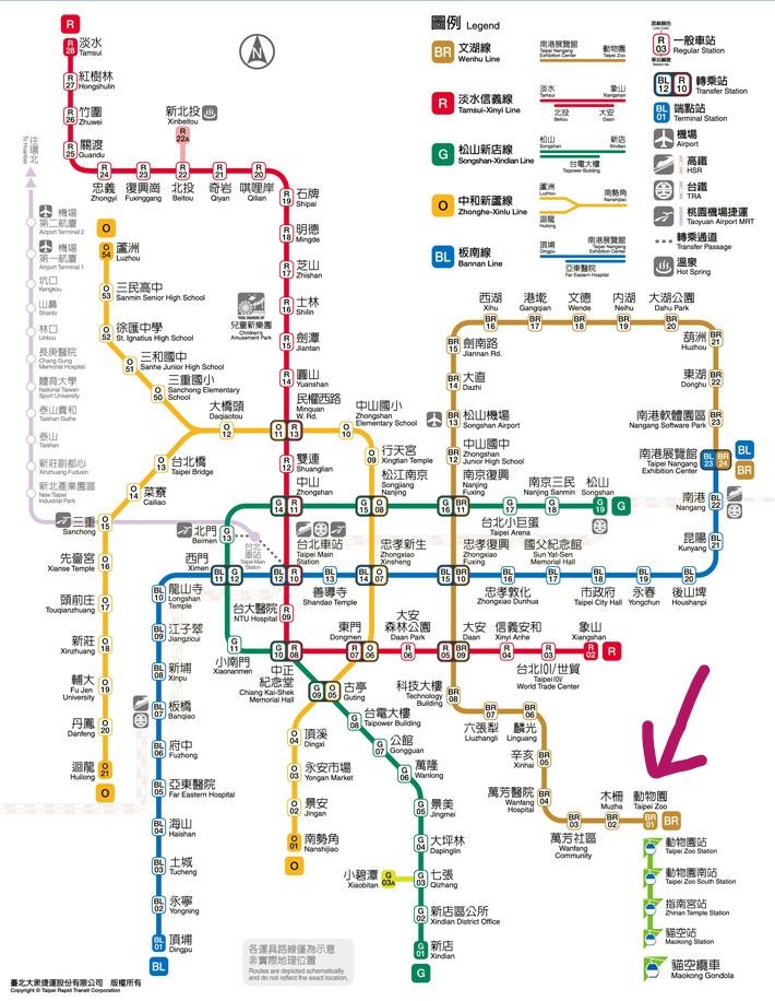 台北市立動物園へのおすすめの行き方は、MRTの文湖線「動物園駅」下車すぐです