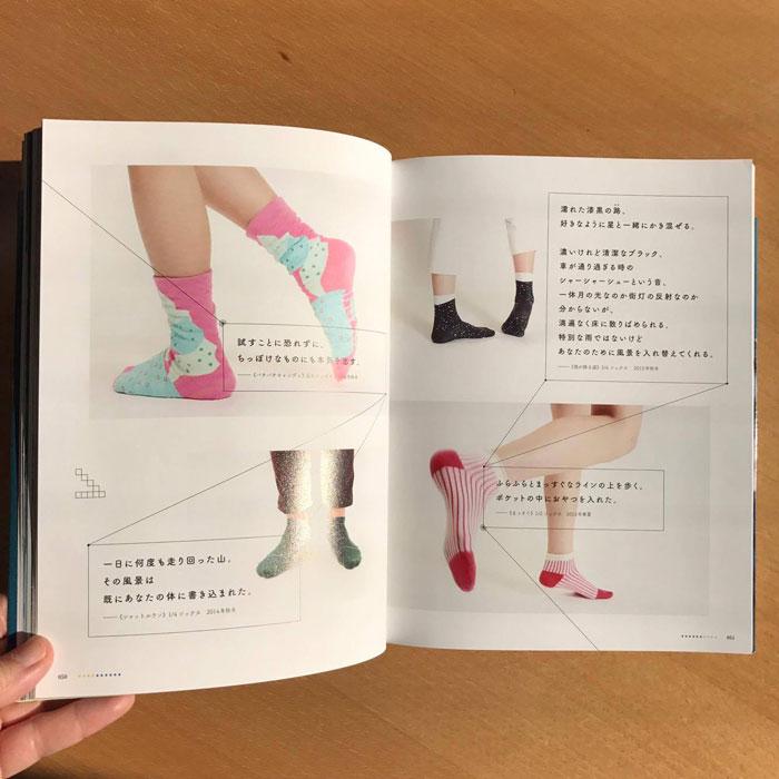 テンモア,+10,台湾,靴下,+10 テンモア 台湾うまれ、小さな靴下の大きな世界