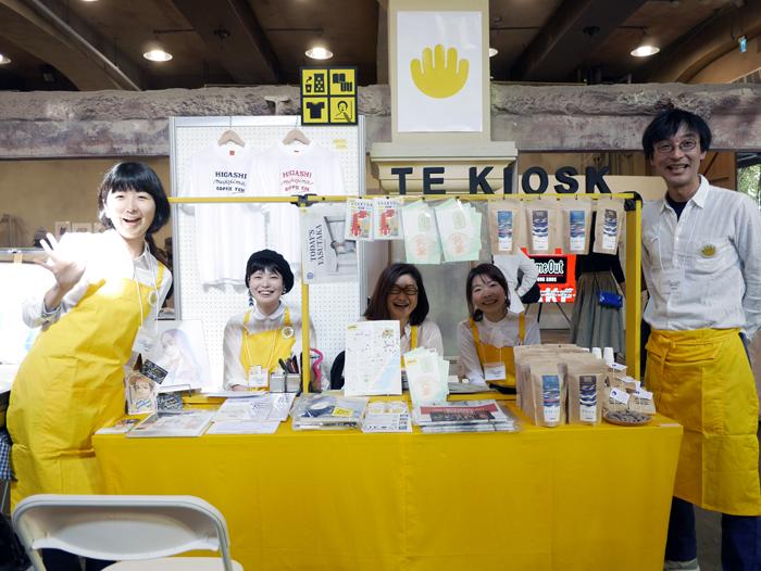 台湾と日本を本やものづくりでつなぐイベント、「第二回Culture & Art Book Fair」へ。