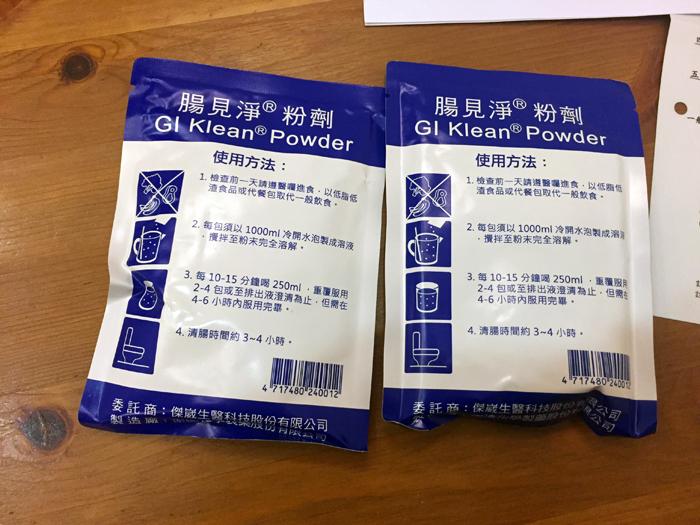 台湾,台北,人間ドック,費用,おすすめ