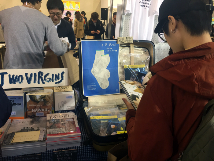台湾,出版社,本,第二回Culture & Art Book Fair,Fujin Tree,Have A nice