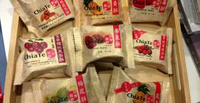 佳徳(チアーダー)のパイナップルケーキ