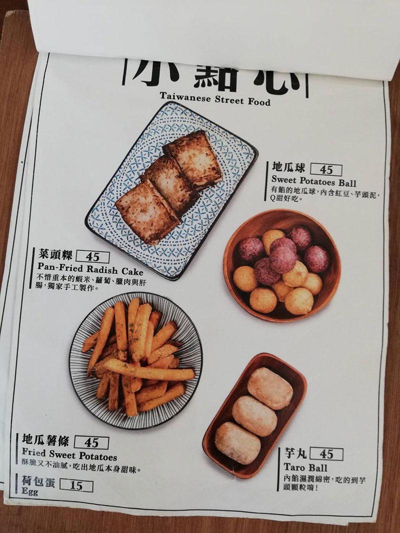 軟食力,SoftPower,六張犁,台湾,朝ごはん