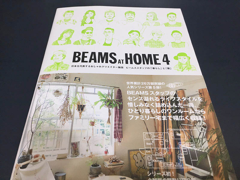 BEAMSATHOME4,ビームス,台湾,書籍