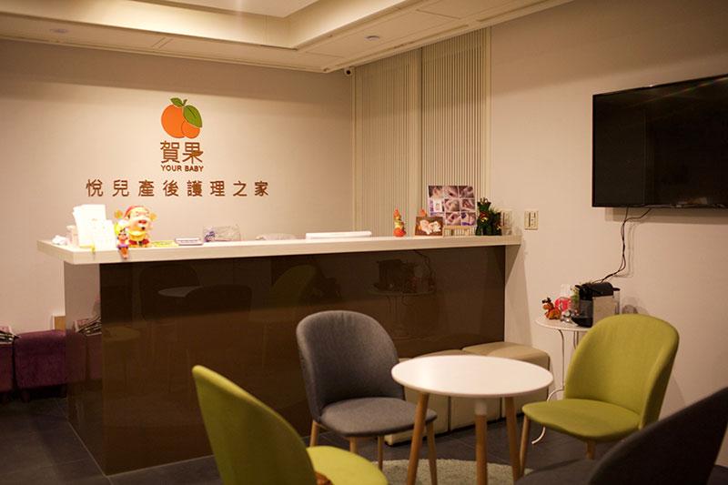 台湾産後ケアセンター,月子中心,日本語対応,兄弟立ち入り,小青田,月子食,坐月子