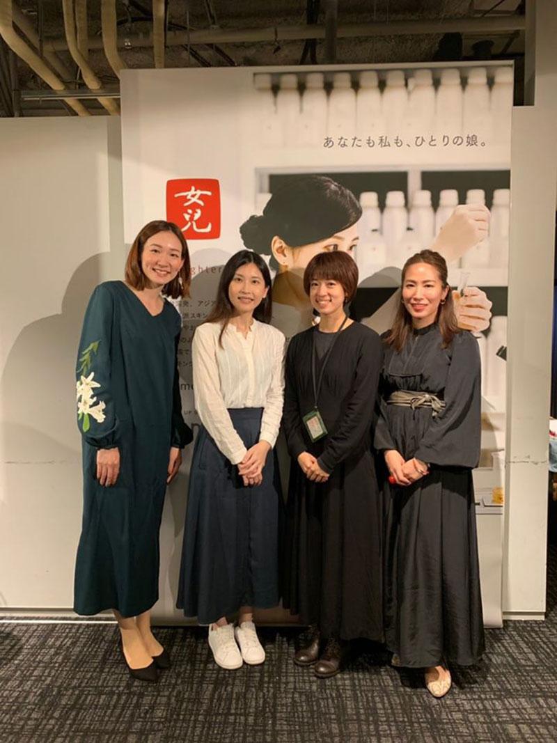 台湾スキンケアコスメ,daughter,女兒,台湾美容,ピンコイ,Pinkoi