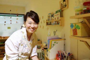 みんなの家,台北,幼稚園,日本語幼児教育,モンテッソーリ,お外遊び,花育,遊び場