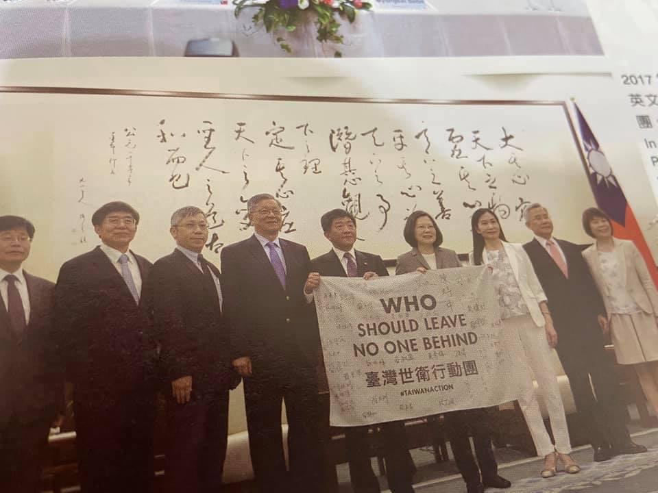 NHKスペシャル,台湾新型コロナウイルス対策,マスク販売実名制度,マスク実名制販売,台湾健康保険,衛生福利部,中央健康保険署,李伯璋氏