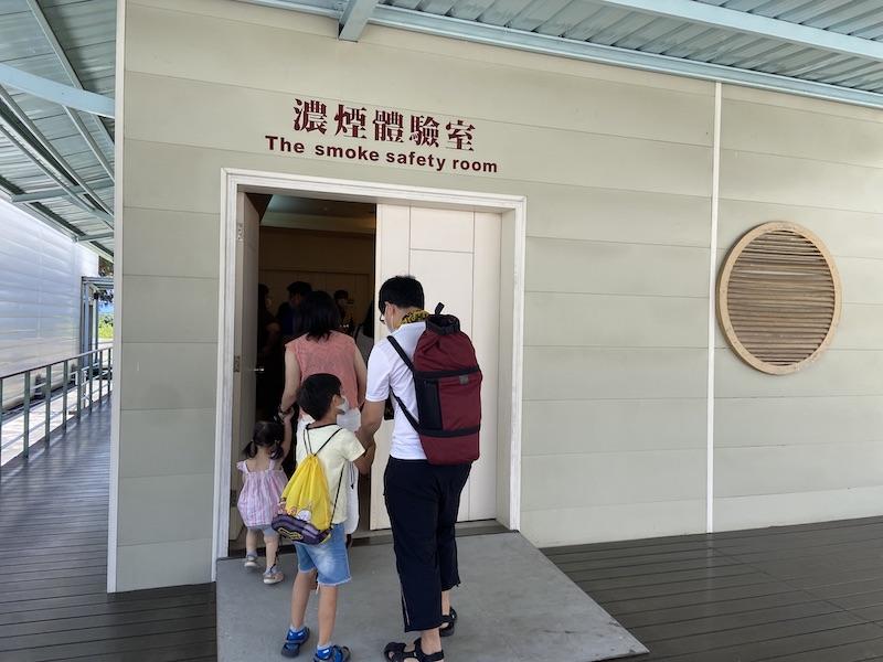 台北メトロ,避難訓練体験,北投,子連れ,捷運北投會館,逃生體驗營