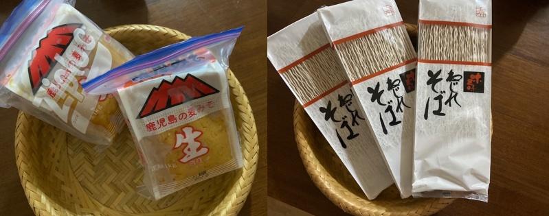 調味料類はできるだけ日本から持ち込む