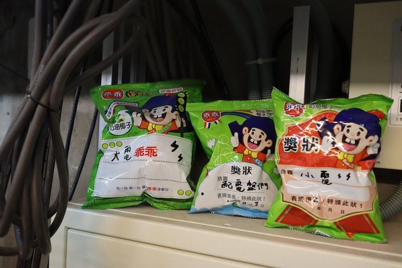 台湾のスナック菓子,乖乖,お土産