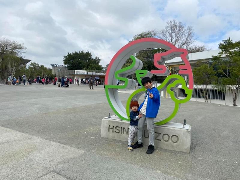 新竹動物園,台北から日帰りおでかけ,台湾子連れおでかけ