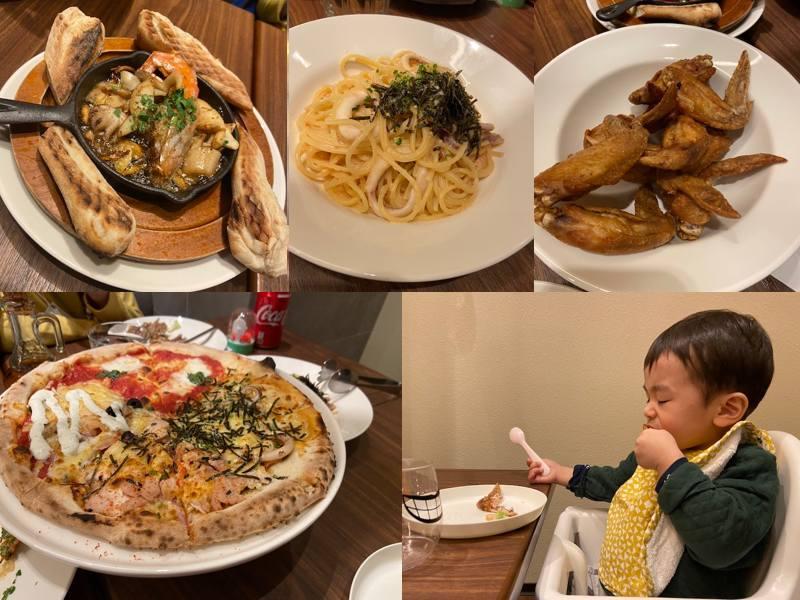 日本式イタリアン「JAPOLI(ジャポリ)」