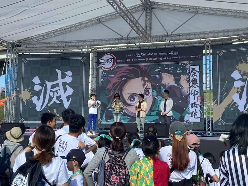 台湾,鬼滅之刃,全集中マラソン,映画公開,コスプレ,全集中路跑