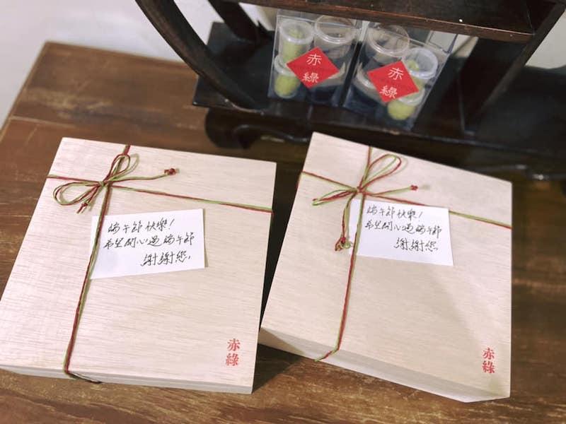 赤綠 taiwanippon