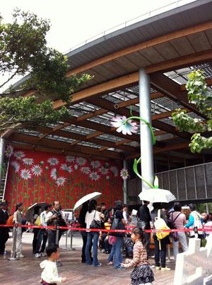 2010台北国際花博覧会 夢想館