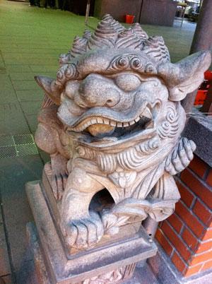 縁結び 月下老人 台北霞海城隍廟