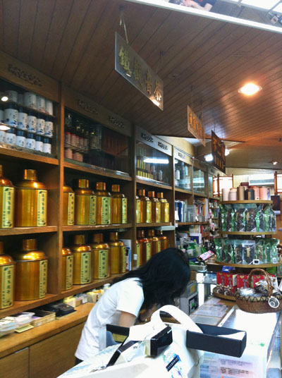 台北,ドライフルーツ,舞茸,マイタケチップス,茶器,茶葉,おみやげ,お土産,ギフト,花茶