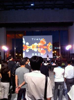 Trans Cool Tokyo,台北市立美術館,高木正勝,越酷東京,日本MOT當代精選,名和晃平,KOKI TANAKA